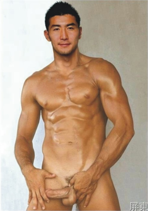 Brazilean gay porno