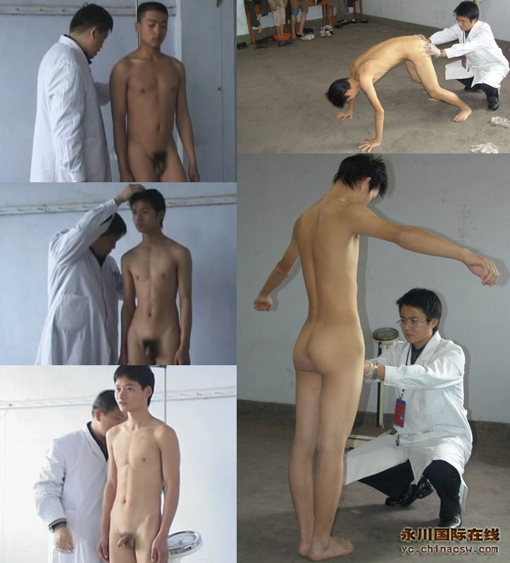china army medical exam