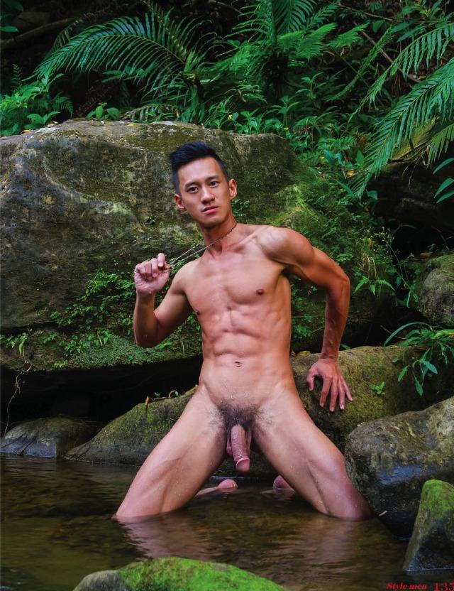 Bikini Japanese Actor Naked Png