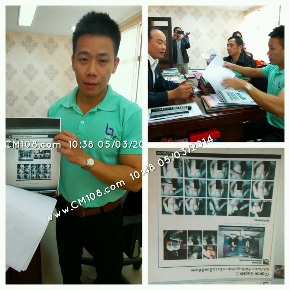 thai-tv-presenter-jacksaelao-saelao-jo-vid-leaked-01.jpg