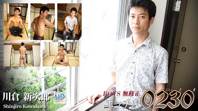 H0230: Shinjiro Kawakura