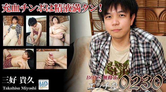 H0230 Takahisa Miyoshi