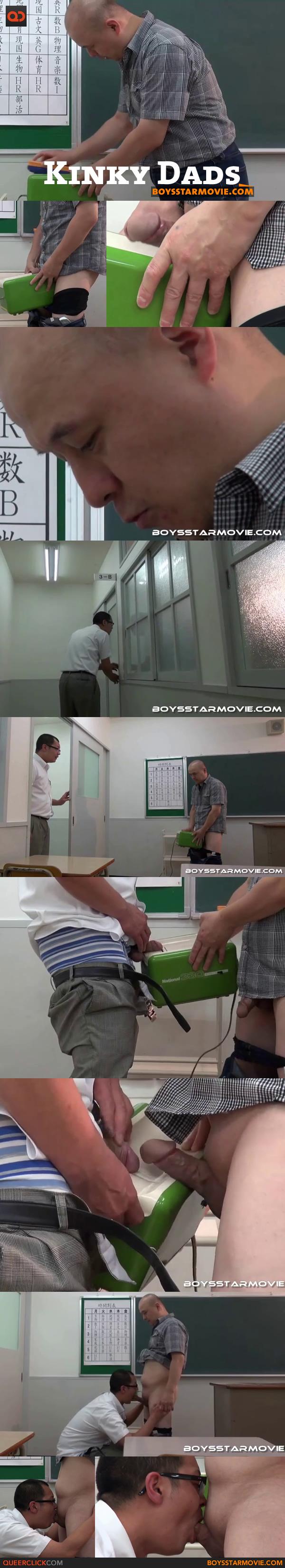boysstarmovie Boys Star Movie: Kinky Dads