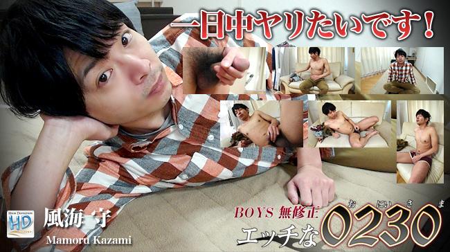 H0230-Mamoru-Kazami-2.jpg