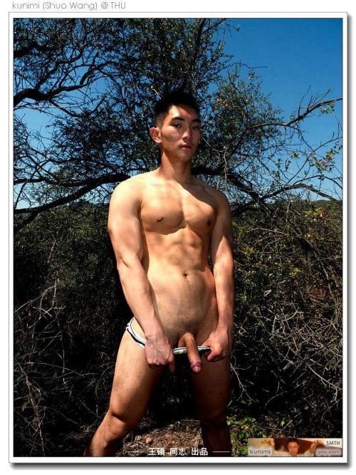 Bay area east asian woman white man