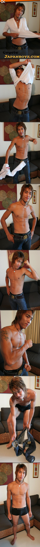 Japan Boyz: Coyote