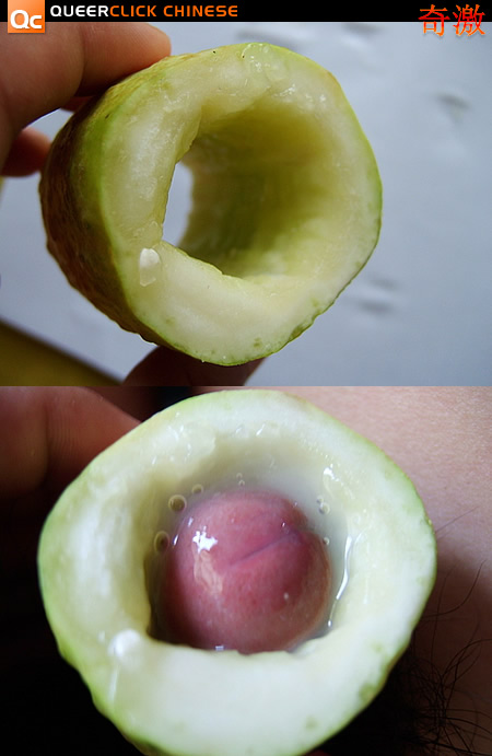 Masturbation With A Cucumber 107