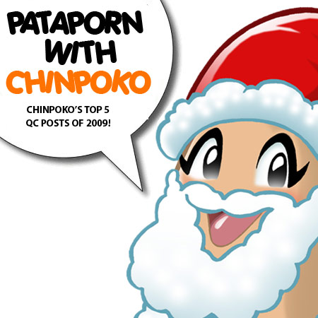 PataPORN With Chinpoko