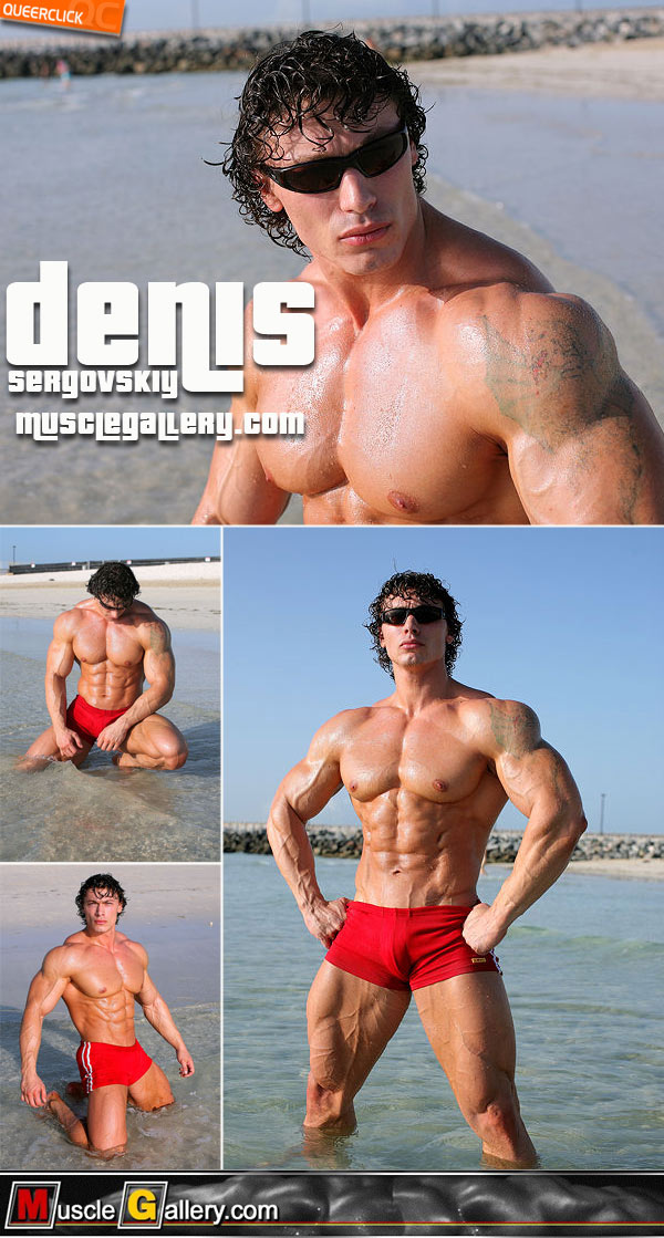 muscle gallery denis sergovskiy