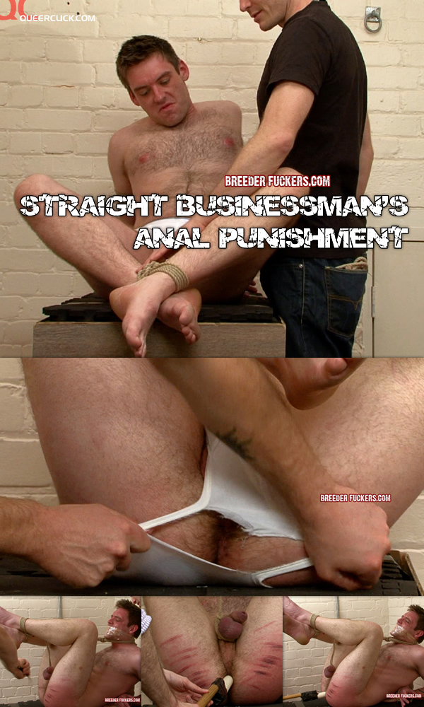 anal punishment