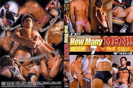 How Many Hot Asian Men can you handle?