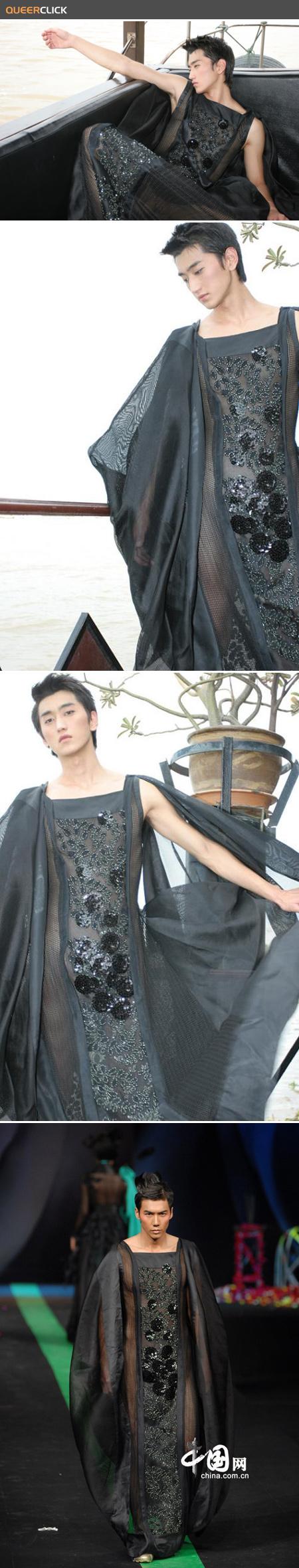 中國風----服裝秀