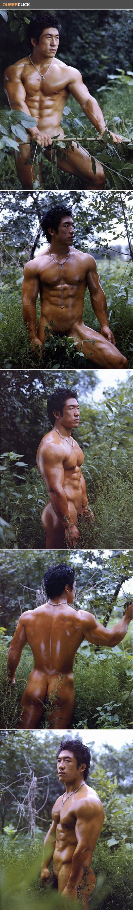 sexy_asian_man_187