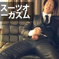 Lesbian office seduction video