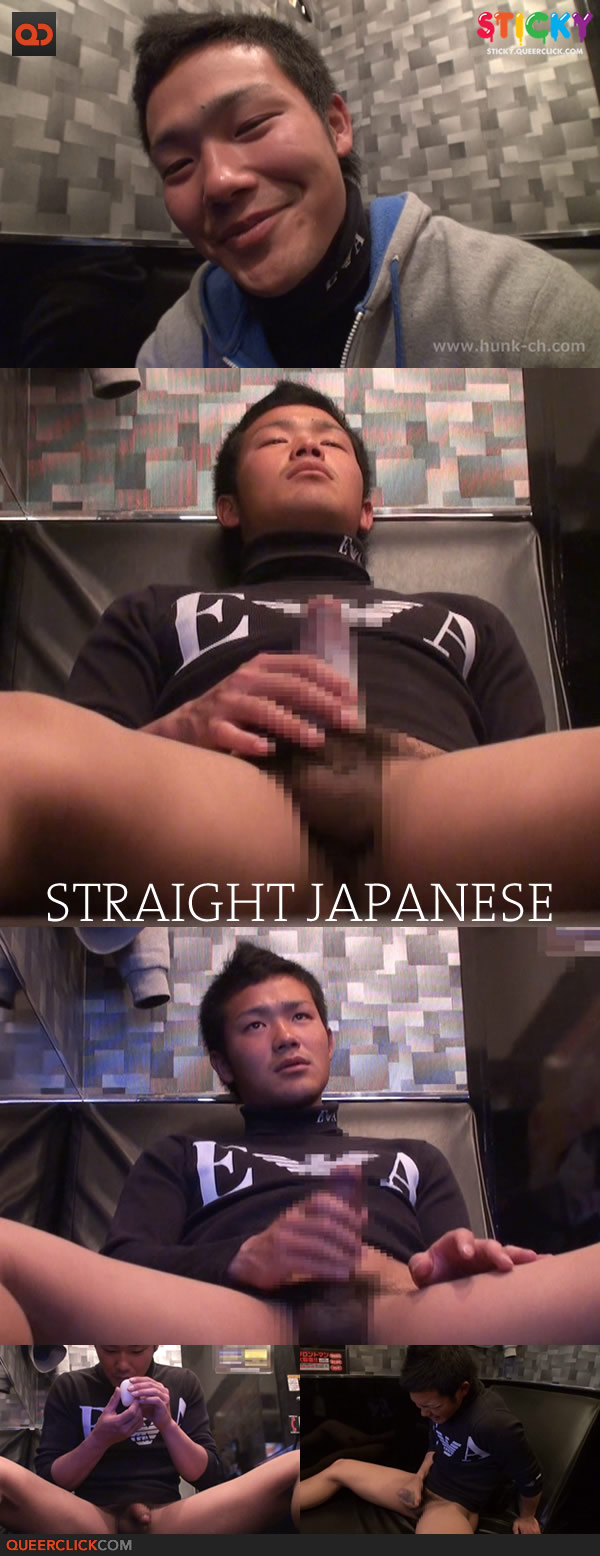 sticky-aav-hunk-ch-straight-japanese