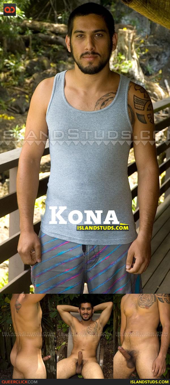 Gay Kona 77