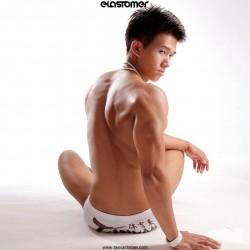 Gorgeous Taiwanese Model