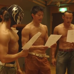 Music Video: Japanese Muscle Hunks Group Macho29's Debut Song 'VIVA MACHO'