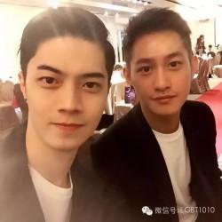 Cute Taiwanese Couple