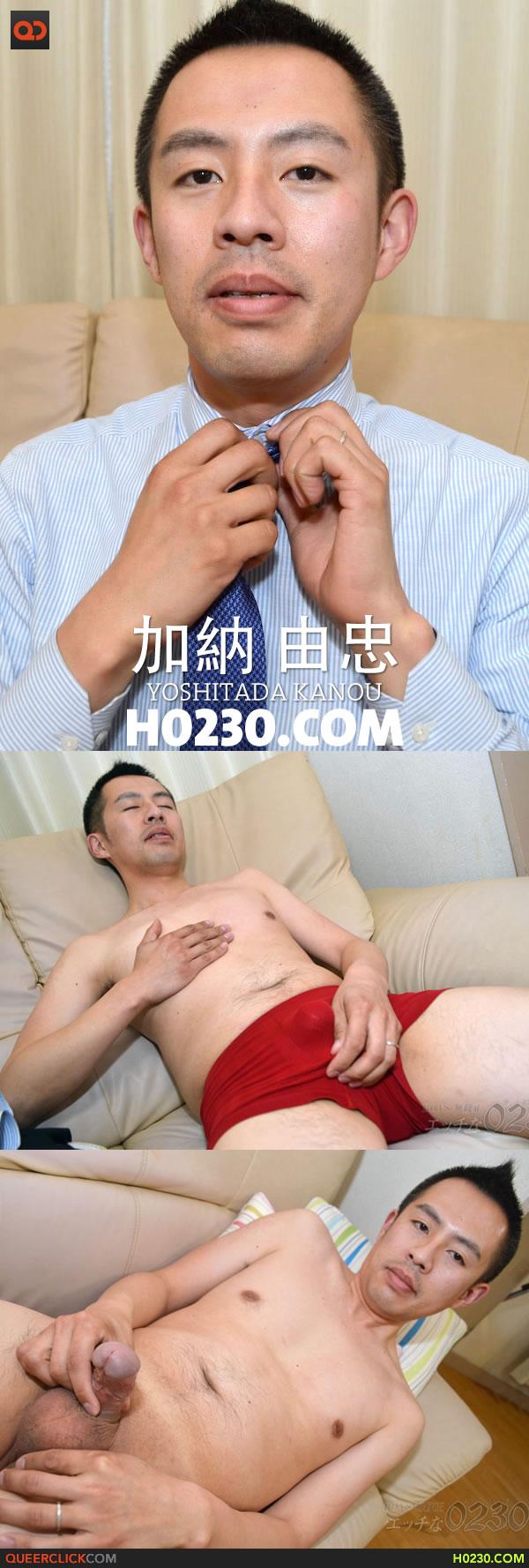 【無修正】Hな0230【オナニー専門】 [無断転載禁止]©bbspink.comYouTube動画>1本 ->画像>82枚