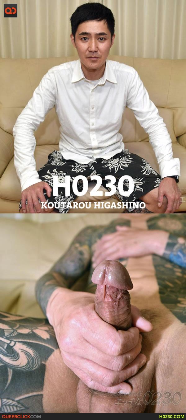 h0230-koutarou-higashino-1