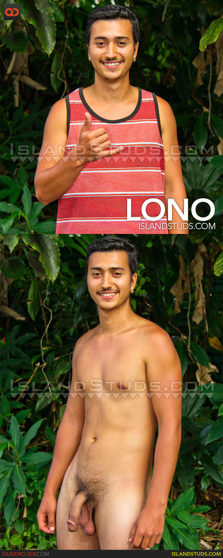 Island Studs: Lono