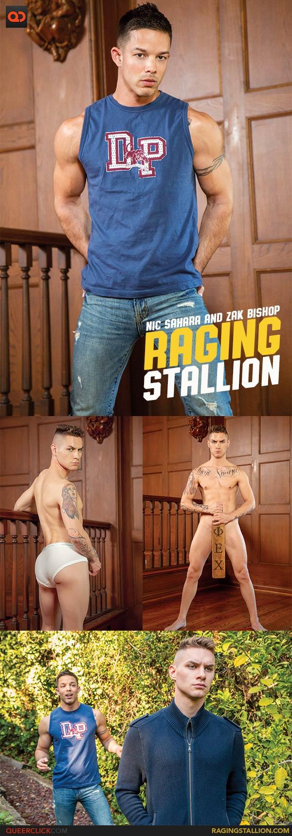 Raging Stallion: Nic Sahara and Zak Bishop
