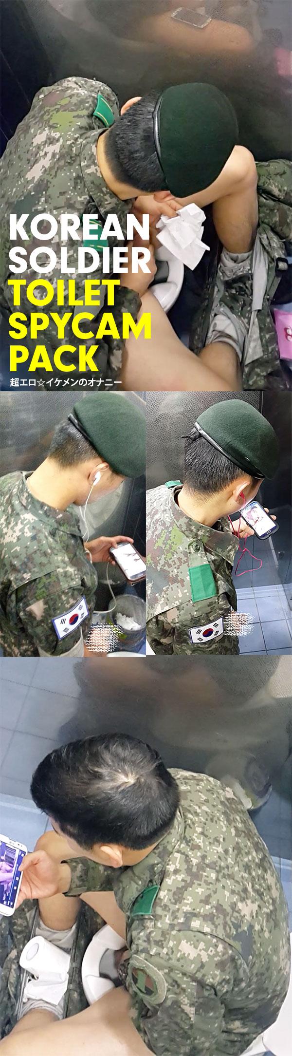 Korean Soldiers Toilet Spycam Pack